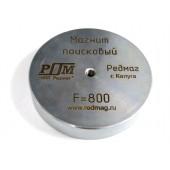Односторонний поисковый магнит Редмаг F800